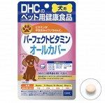 DHC Сбалансированные витамины для собак (30 дней).