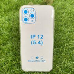Защитные стекла Glass и аксы!  Дарим подарки за заказ🎁   — Силиконовые чехлы для ip 12 — Для телефонов