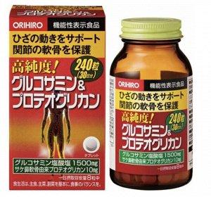 Глюкозамин и Протеогликан 240шт.