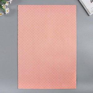 "Бумага 1-сторонняя с золотым тиснением ""Геометрия""набор 50 лист., пл-сть 80 гр 49,5х34,5 см"