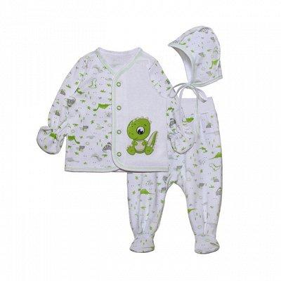 Три ползунка. Детская одежда с рождения и до школы)) — Комплекты для новорожденных  — Для новорожденных