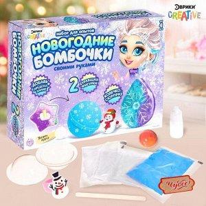 Набор для опытов «Новогодние бомбочки», шар и снежинка