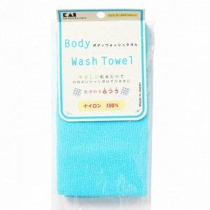 """Body Wash Towel"" Мочалка для тела средней жесткости (голубая)"