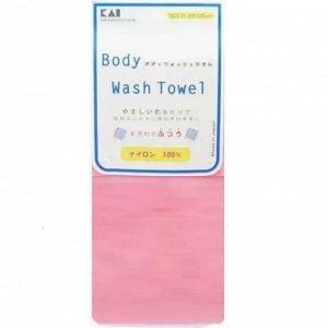 "I ""Body Wash Towel"" Мочалка для тела средней жесткости (розовая)"