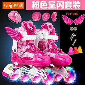 Ролики Розовый, Ролики+шлем+защита. Размер 26-32