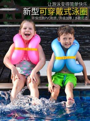 Жилет детский для плавания
