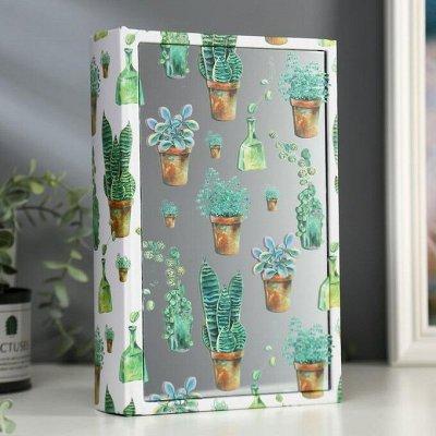 Вазы, Вазочки, Вазоны*Оригинальный Дизайн со Вкусом !   — Шкатулки-книги, сейфы — Сейфы
