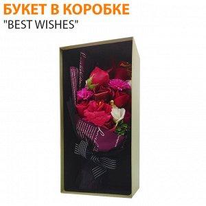 """Букет в коробке """"Best Wishes"""""""
