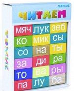 """""""Читаем"""" 54 дет. слоги Томик"""