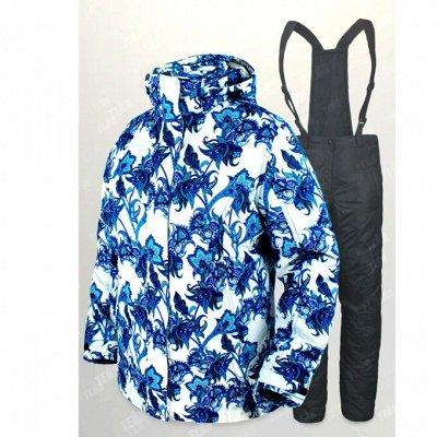 Распродажа TH-EIA.Костюмы  и лыжники для всей семьи. — Женская коллекция — Лыжные костюмы
