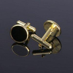 """Запонки """"Круг"""" с эмалью , цвет чёрный в золоте"""