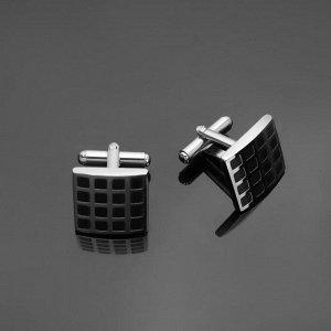 """Запонки стальные """"Квадрат"""" сетка, цвет чёрный в серебре"""