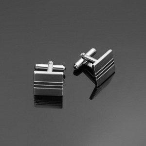 """Запонки стальные """"Квадрат"""" с двумя полосками, цвет серебро"""