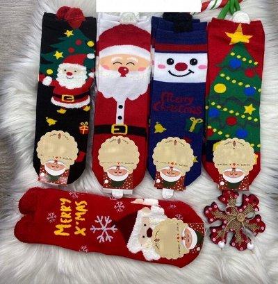 Крутая Распродажа! Осень-Зима 2020! ОДежда и Обувь!  — Носочки для всей семьи. Есть новогодние. — Носки
