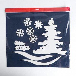 Набор декоративных наклеек «Новогодняя дорога»