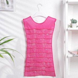 Органайзер для хранения аксессуаров, 41?74 см, цвет розовый 642656