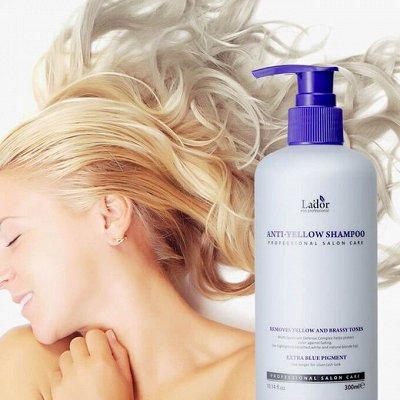 Лучшие Корейские бренды косметики по выгодным ценам!  —  LADOR — Для волос