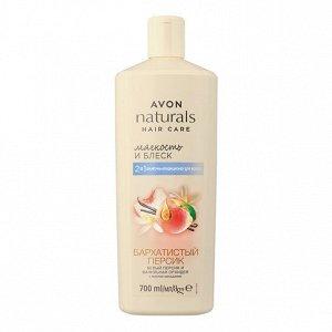 """2 в 1 Шампунь-кондиционер для волос с маслом макадамии """"Белый персик и ванильная орхидея"""", 700 мл"""
