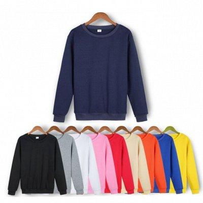 Street style модная мега-удобная одежда! Низкая цена! — Однотонные свитшоты. — Свитшоты