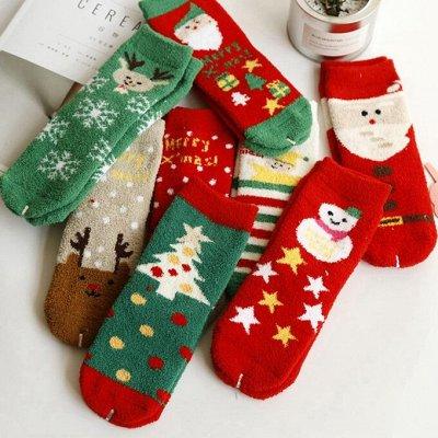 🎄Волшебство!  *★* Новый год Спешит! ❤ Создай свою сказку!🎅   — Плюшевые носки. Тёплый подарок на Новый Год! — Носки