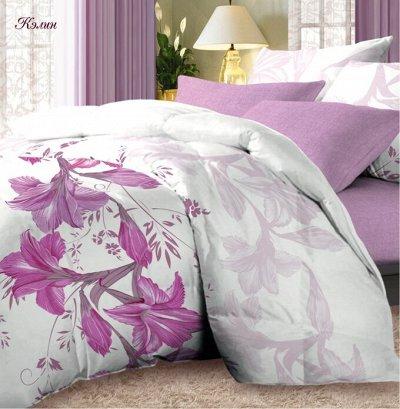 ™ВИКТОРИЯ - постельное белье от 775 руб, текстиль, трикотаж  — КПБ Поплин — Спальня и гостиная