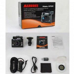Автомобильный видеорегистратор Marubox M700R