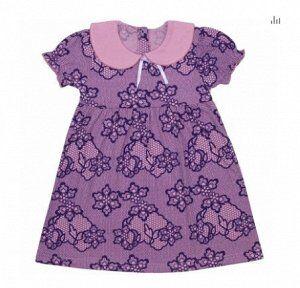 Одежда Two & Seven ! На всю коллекцию скидка! — Платья,Сарафаны — Платья и сарафаны