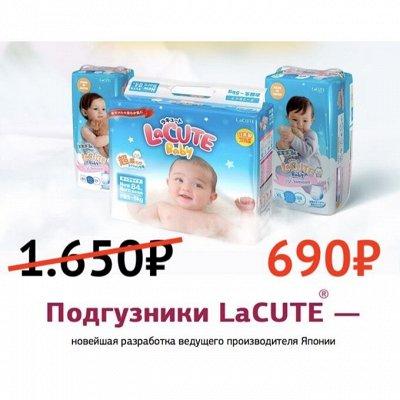 Уборка 🏠 дома теперь проще простого! — ● LaCUTE Baby ●  - настоящие японские подгузники — Подгузники