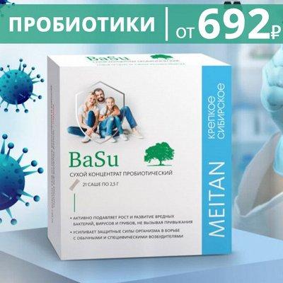 Домашняя Аптечка👨👩👧👦Защитные маски 50шт/120р