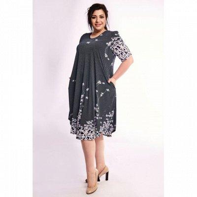 Новый Прикид  до 74 размера — Платье,сарафаны — Платья