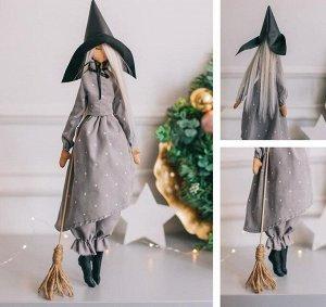 """Набор для шитья Мягкая кукла """"Карла"""" 43см"""