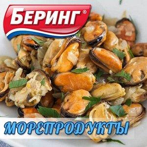 Беринг-Мидии  натуральные 185г х 24 с/кл ж/б (Д)