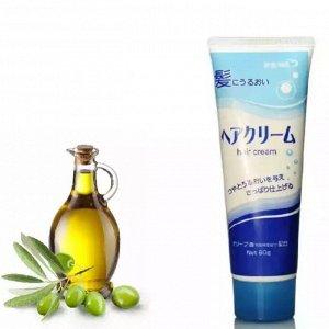 """""""Salad town"""" """"Wakahada Monogatari"""" Восстанавливающий крем для волос с оливковым маслом 50 гр"""