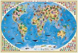 Карта Мира настенная. Страны и народы мира.