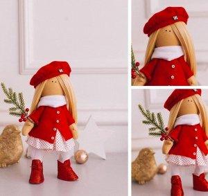 Набор для шитья Интерьерная кукла Лада 30см
