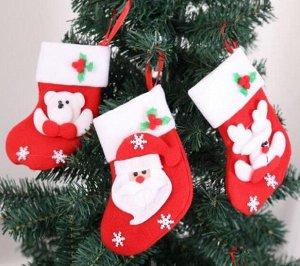 Новогодний носочек для подарков