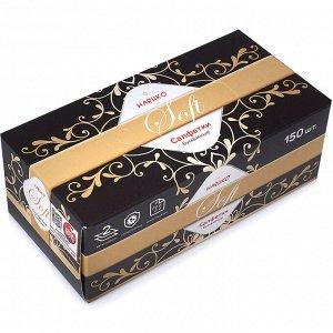 "Салфетки-выдергушки Haruko ""Soft"" в картонной коробке, 150 шт."