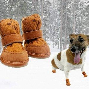 Ботиночки тёплые, коричневый