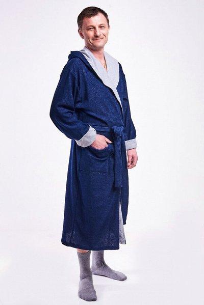 Новые модели повседневной одежды.   — МУЖСКИЕ ХАЛАТЫ, ПИЖАМЫ, НИЖНЕЕ БЕЛЬЕ — Халаты