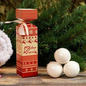"""Бурлящие шары """"С Новым Годом! Орнамент коричневый свитер с оленями"""", 3 шт"""