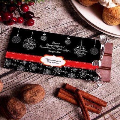 🍭Дарите вкусные подарки! Супер шоколад, чай! Акция на кофе! — Шоколад в Новогодней упаковке — Шоколад