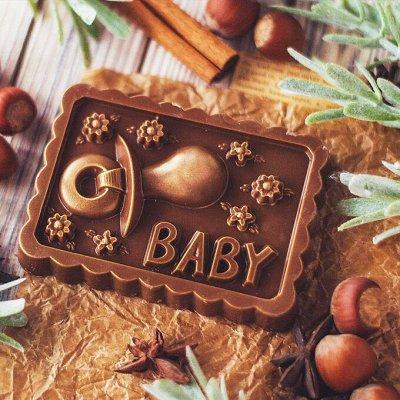 🍭Дарите вкусные подарки! Супер шоколад, чай! Акция на кофе! — Шоколадные фигурки по любому поводу. — Шоколад
