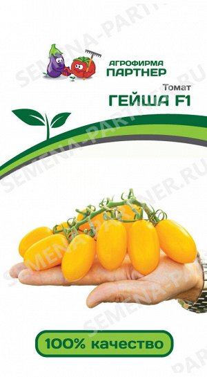 Семена Томат Гейша  F1 ^(10 шт)