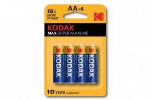 Батарейки KODAK MAX LR6-4BL (80/400)(Цена за 4 шт.)