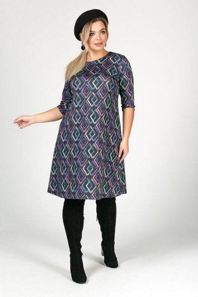 Женская, мужская и детская одежда.  — ☆ Платья женские — Повседневные платья