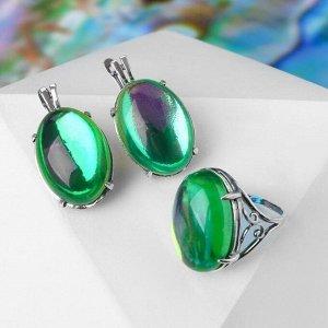 """Гарнитур посеребрение 2 предмета: серьги, кольцо ажур """"Опал"""", цвет зелёный, 17,5 р-р"""