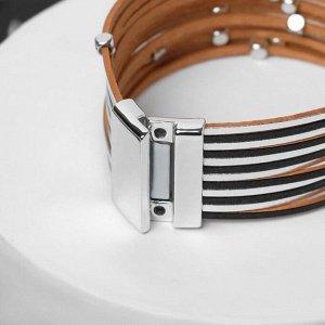 """Браслет ассорти """"На магните"""" дорожка с бусинками, цвет чёрно-белый в серебре, L=19,5 см"""