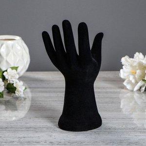 """Подставка для украшений и мелочей """"Рука"""". 23 см"""