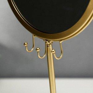 "Сувенир металл с зеркалом подставка для украшений ""Котик"" золото 38,5х24,7х12,5 см"