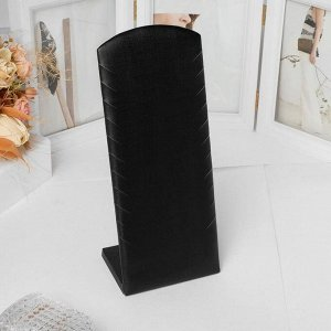 Подставка под цепочки, на 11 штук, 10*17*23, цвет чёрный